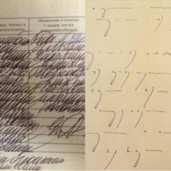 Почему у врачей непонятный почерк?
