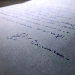 Графологический ликбез. Выпуск №1