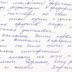 Как определить развитие творческих способностей в почерке?