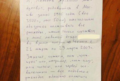 Раздельный почерк — что это значит?