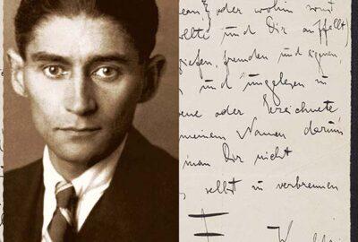 Почерк и судьба Франца Кафки
